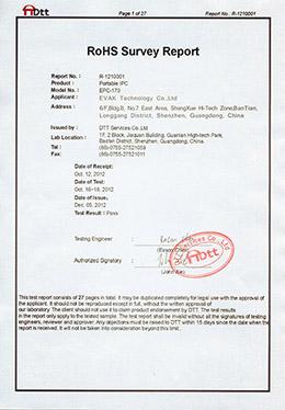 蓝炬EPC-170 ROHS Survey Report