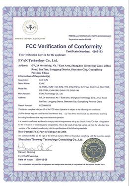 蓝炬FCC认证