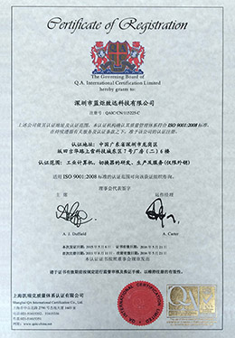 蓝炬ISO 2015