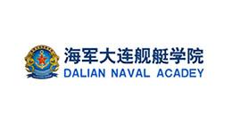 蓝炬合作伙伴-海军大连舰艇学院