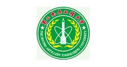 蓝炬合作伙伴-中国人民解放军第二炮兵工程大学