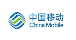 蓝炬合作伙伴-中国移动
