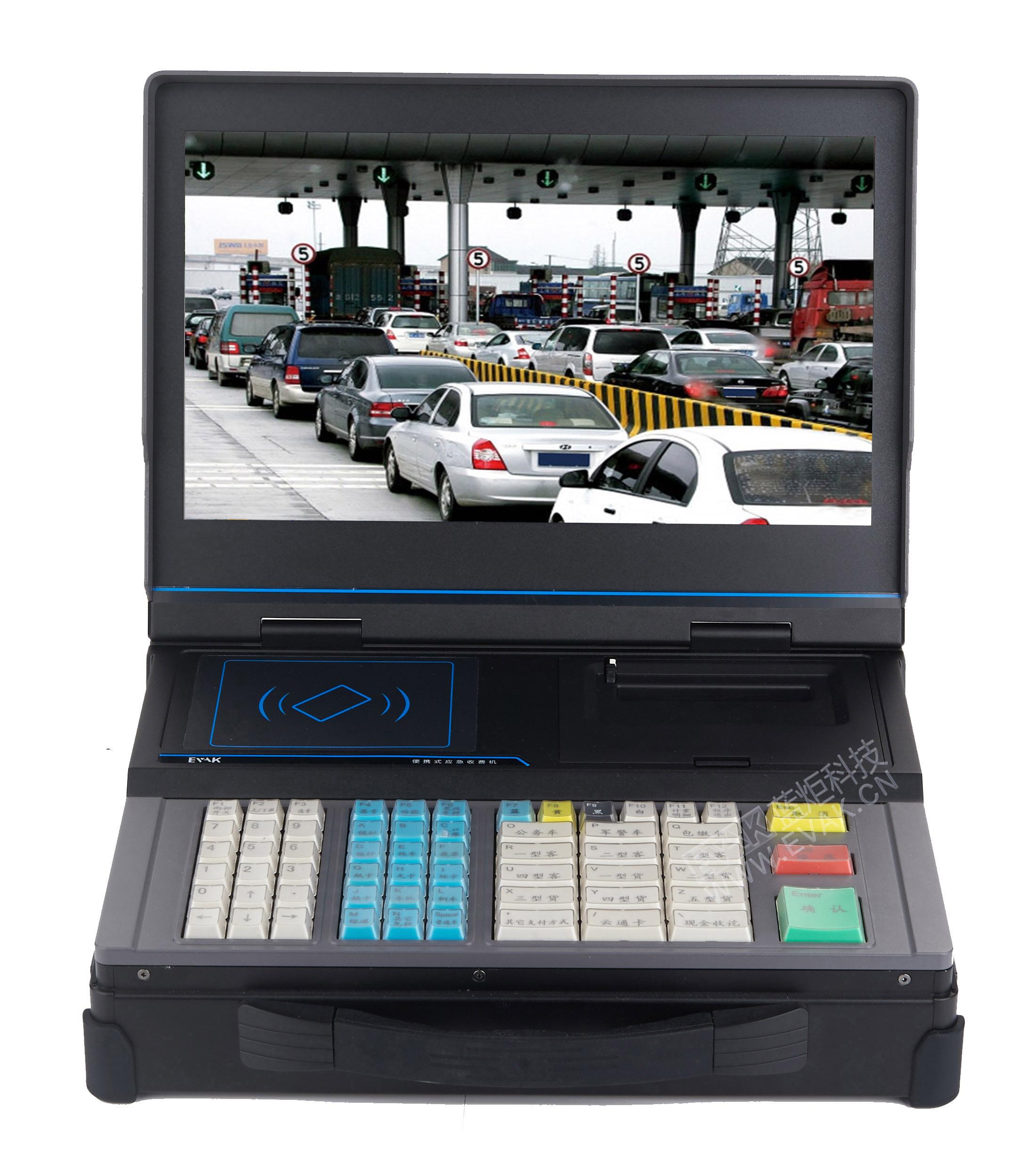 TPC-3000便携式收费机|高速公路收费机